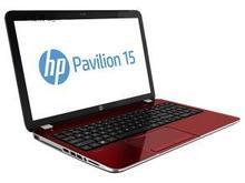 Laptop palmrest For HP pavilion 15-b155ev 15-b155ew 15-b195ea 15-b120ej 15-b121ej 15-b189sl red