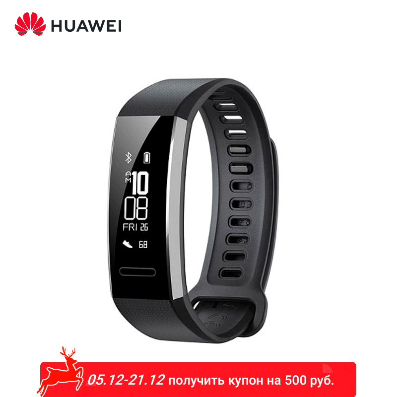 Wearable smart bracelet HUAWEI Band 2 Pro laser freckle removal machine skin mole removal dark spot remover for face wart tag tattoo remaval pen salon home beauty care