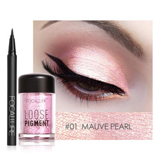 FOCALLURE Makeup Set Eyeshadow powder with Eyeliner Glitter and shimmer Eye shadow shade for make up cosmetic