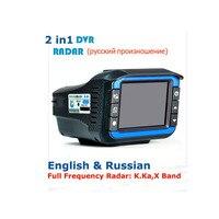Car Radar Dvr Camera 2 In1 Anti Radar Car Detector 2 4 Dvr Camera Tachograph Traffic