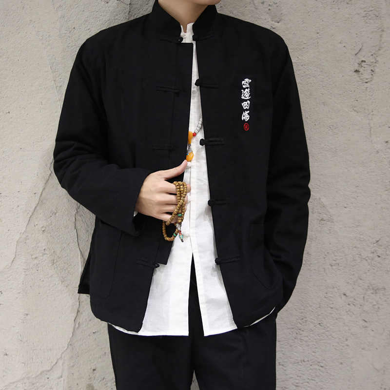 Chinese Tradtional Costume Mens Cotton Suit  Jacket Coat