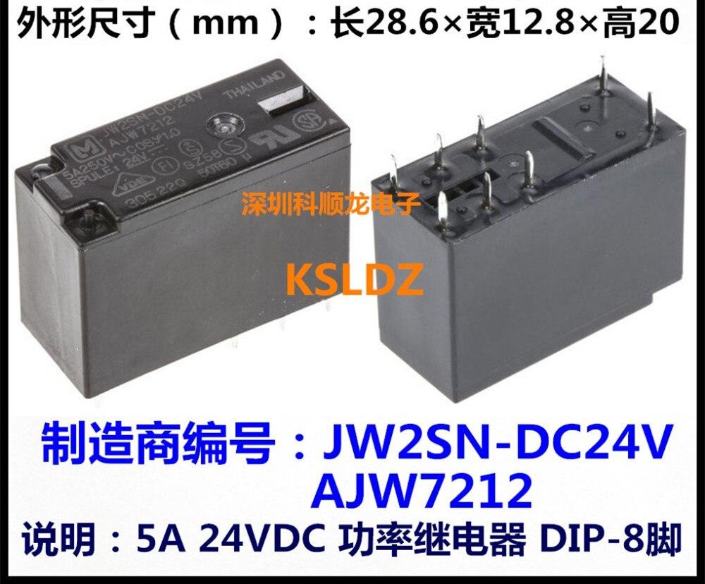 100%Original New JW2SN-24VDC JW2SN-24V JW2SN-DC24V AJW7212 JW2SN-DC48V AJW7213 JW2SN-48V JW2SN-48VDC 8PINS 5A Power Relay