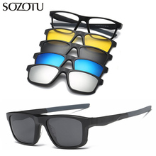 Optical Eyeglasses Frame Men Women With 4 Clip On Magnets Polarized Sunglasses Computer Glasses Spectacle Frame For Male YQ333