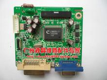 Free shipping LCD2460 dedicated driver board ENV2460 1920 x 1080 motherboard