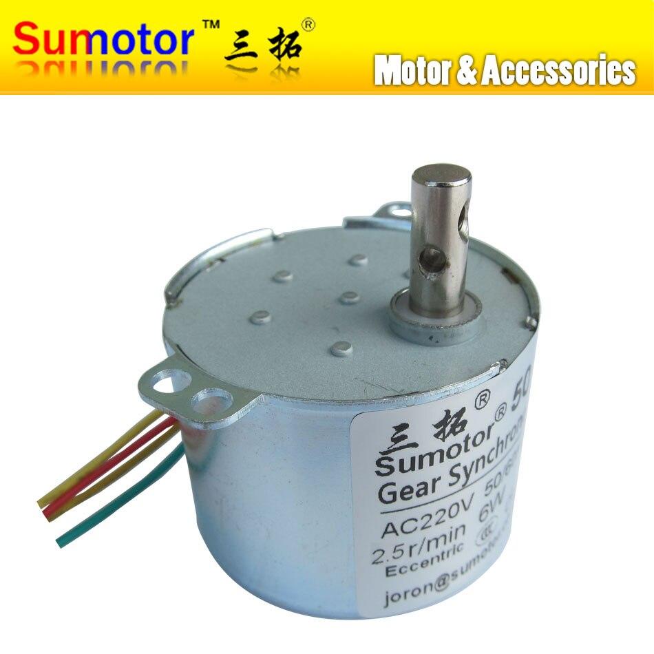 50KTYZ 2.5rpm 6W 220 - 240V 50/60HZ AC synchronous gear motor CW/CCW reversible, Pure copper coils, Monitor PTZ automation