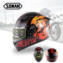 Double Visors SOMAN 960 Chinese Immortal Pattern Helmet Motorbike Cycling Capacete Racing Motorcycle Full Face Helmets цена и фото