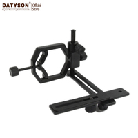 Datyson Fully Metal Telescope Camera Mount Adapter for Telescope Microscope Binocular Spotting Scope Monocular Point and shoot
