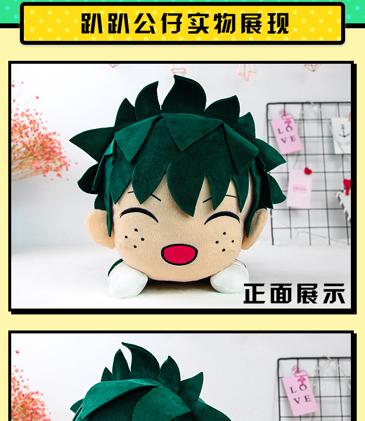 My Hero Academia Anime Boku No Hero Yoh Asakura Katsuki Bakugo Shoto my hero academia Doll Stuffed Toys Plush toy Girl Soft Gift
