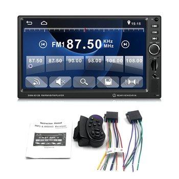 SWM-8012B 7-Inch Large Display Screen Car DVD Brake Prompt Vehicle Music Player Support Mini TF Card