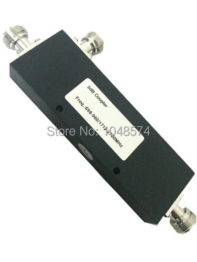 IBS BTS  DAS 698-2700MHz  5dB RF Directional Coupler N female connector 200W average power