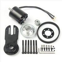 83mm 90mm 97mm Electrical Skateboard 1800W Motor 5M Gear 270mm Belts Kit And Motor Mount Parts