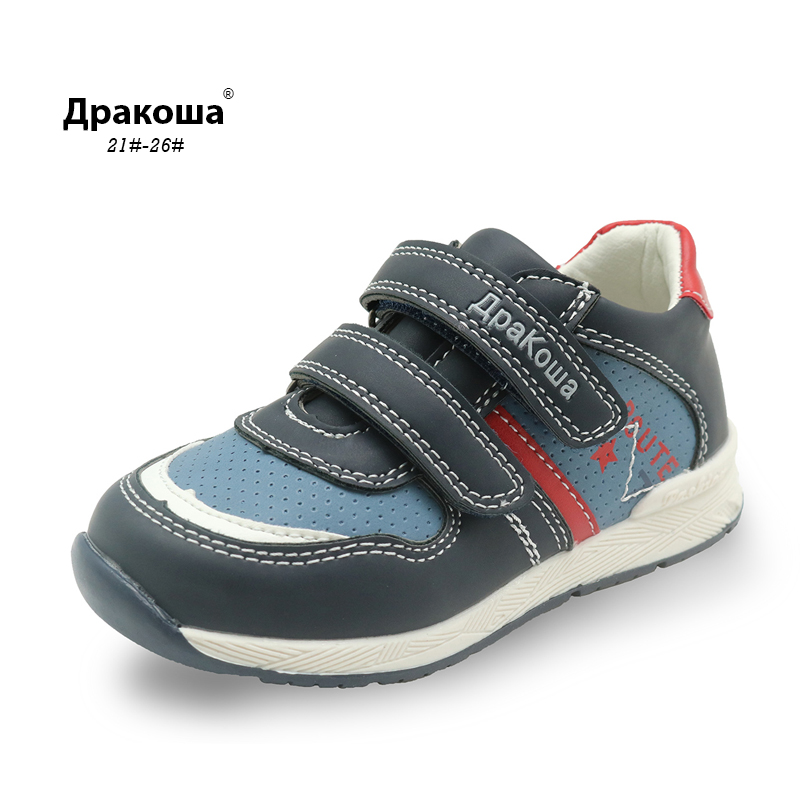 Apakowa 2017 Spring Autumn New Breathable Children Shoes Toddler Boys Kids Sneakers Brand Kids PU Leather Casual Shoes EU 21-26 2016 new shoes for children breathable children boy shoes casual running kids sneakers mesh boys sport shoes kids sneakers