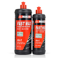 Latest Technology 4 in 1 Scratch Fast Remove Car Surface Polish