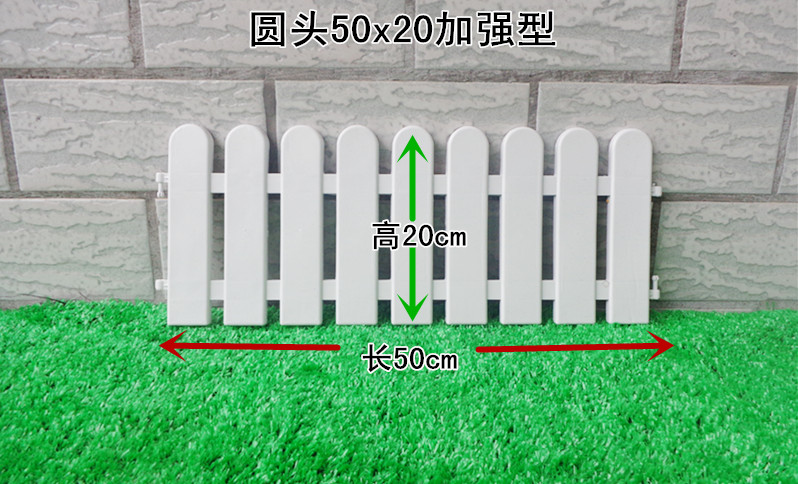 10pcs Lot White Fence Round Top Plastic Fence Garden Bulletheaded