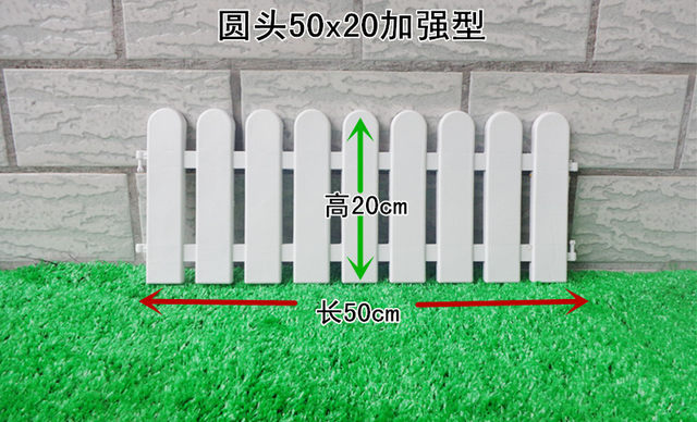 High Quality 10Pcs/Lot White Fence Round Top Plastic Fence Garden Bulletheaded Fencing  Small Fence For Christmas Tree