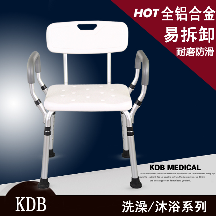 Aluminum elderly elderly shower bath chair stool stool pregnant ...