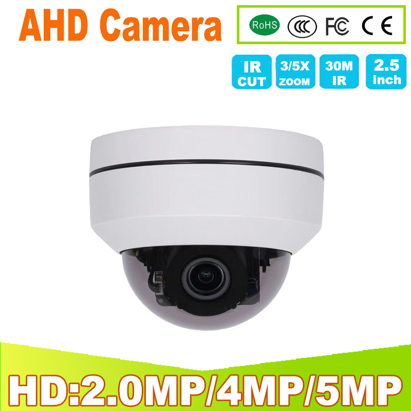YUNSYE 4 IN1 1080P 5mp HD Mini Speed dome AHD camera AHD CVI TVI video surveillance 2mp cctv security pan tilt 4x/5x zoom IR:30M cctv indoor 1080p 2 5 mini dome ptz camera sony imx323 ahd tvi cvi cvbs 4in1 2mp pan tilt 4x zoom day night ir 40m osd menu