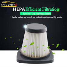 2019 VVVIST HEPA Filter For Car Vacuum Cleaner Strong dust removal  Car Vacuum Cleaner 12V Suitable For Wet And Dry HEPA Filter цена 2017
