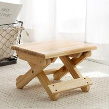 Vanzlife foldable solid wood stool chair portable train foldable stool adult organizing small chair folding bench