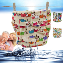 3PCS New style waterproof diaper wash diapers denim printed cloth diapers Free size Adult Diapers biggest
