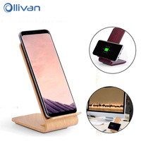 OLLIVAN Qi Charger Wooden Portable Wireless Charger Quick Wireless Charging Stand For Samsung Galaxy S8 S7