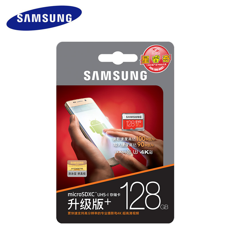samsung micro sd memory card 64gb 32gb 128gb plus class10. Black Bedroom Furniture Sets. Home Design Ideas