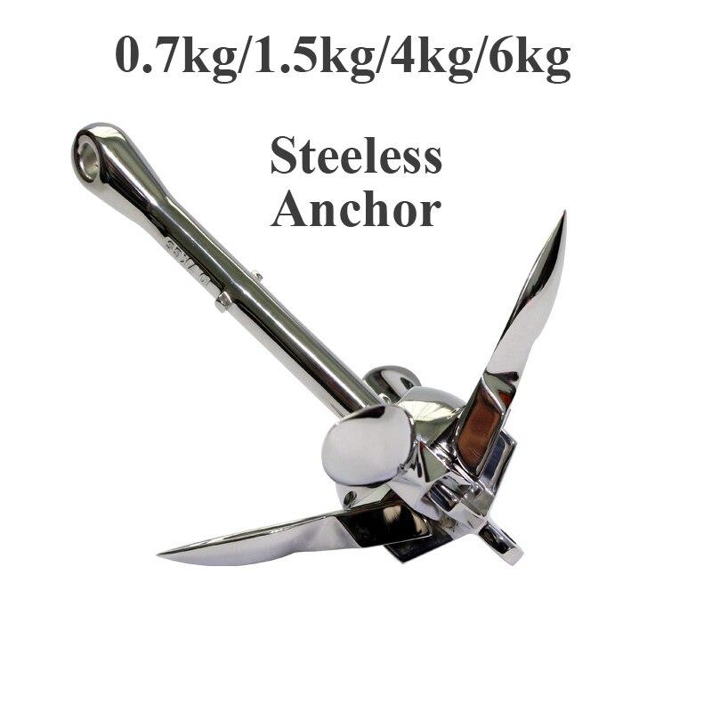 Ancre en métal de fer d'acier inoxydable de bateau gonflable pour le bateau kayak canot canot bateau de pêche kayak 0.7 kg 1,5 kg 4 kg 6 kg A09020