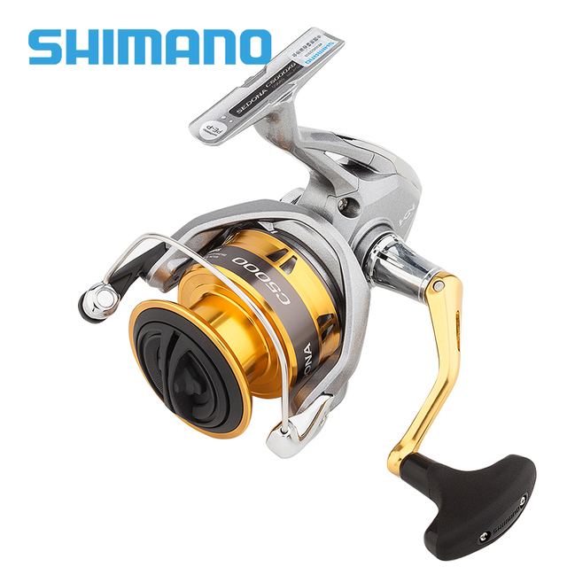 fishing reels best price
