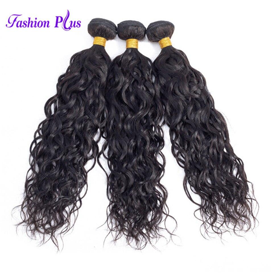 Brazilian Water Wave Bundles Fashion Plus Remy  Human Hair Weave Bundles 3/4 Pieces Natural Color Hair Extensions