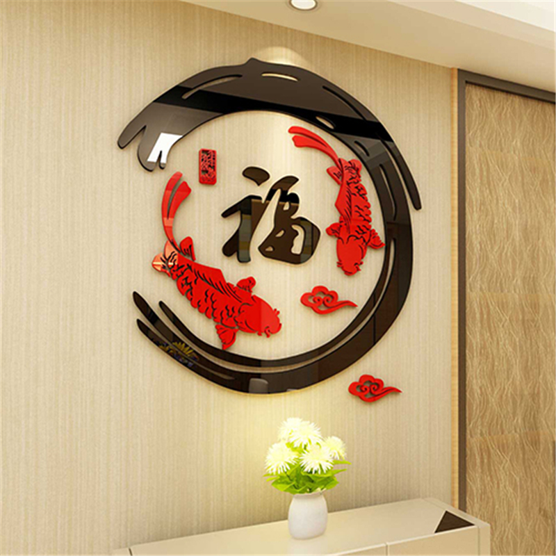 Chinese style Lucky Fish 3D Acrylic Wall stickers living room sofa Wall Decoration Entrance Restaurant DIY Creative sticker FU