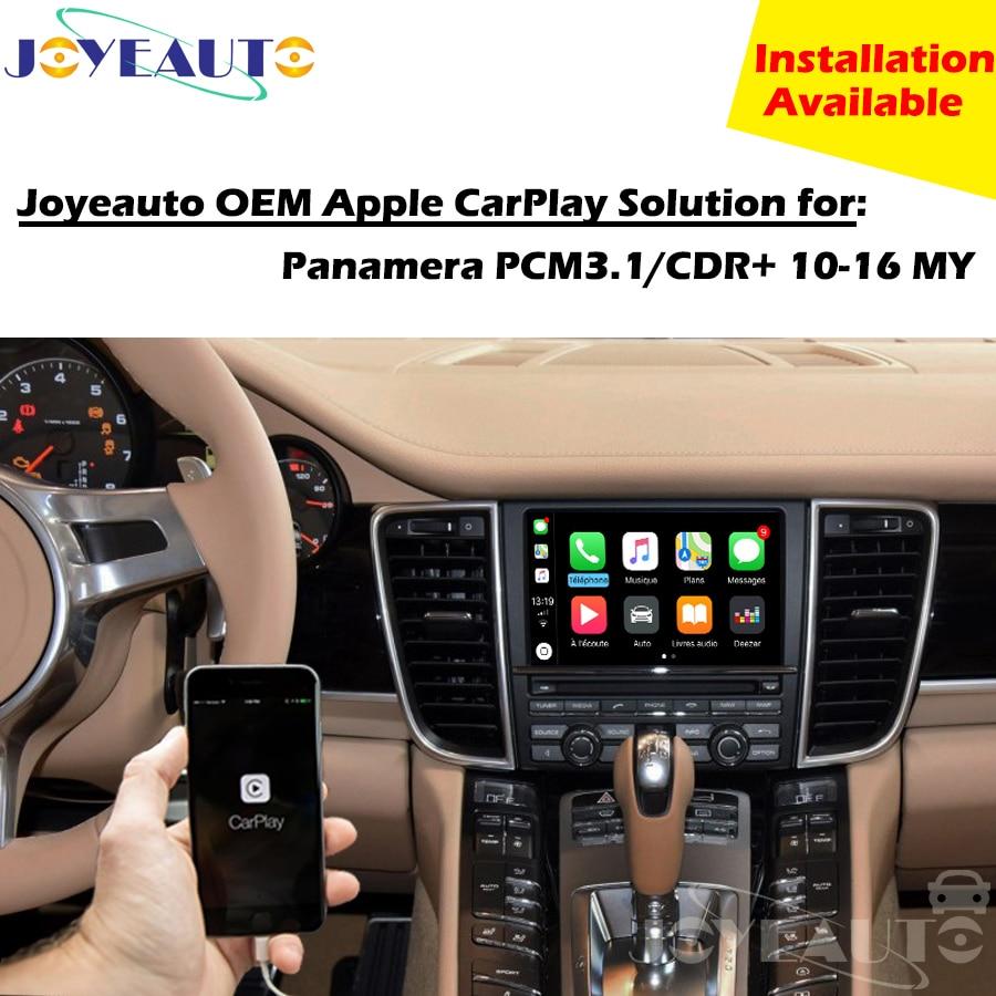 aftermarket oem apple carplay box upgrade retrofit for 2010 2016 porsche panamera pcm3 1 cdr plus smart auto box [ 900 x 900 Pixel ]