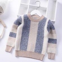 731a4e722 Niño suéter de cachemira 2018 de moda coreana suéter para niñas Invierno  Caliente de alta calidad de bebé a rayas suéteres niños.