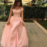 Muslim Evening Dress 2019 Mermaid Cap Sleeves Tulle Lace Dubai Kaftan Saudi Arabic Pink Long Evening Gown Detachable Train