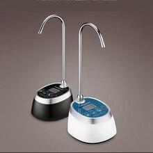Kamjove P-01L, насос для чистой воды в бутылках, диспенсер для воды, автоматический Электрический насос, устройство для наполнителя воды
