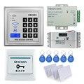 Venta caliente completo completo sistema de lector de tarjetas RFID para control de acceso de la puerta kit KD2000 + cerradura eléctrica + fuente de alimentación soporte 3000 usuarios