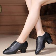 Женские кожаные туфли для бальных танцев с закрытым носком мягкой