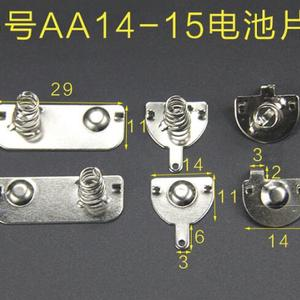 50pairs (300PCS) 5th battery A