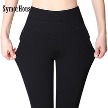 Pencil Skinny Office Trousers