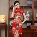 chinese women's satin short black cheongsam in red modern qipao women plus size embroidery style sexy traditional dress formal