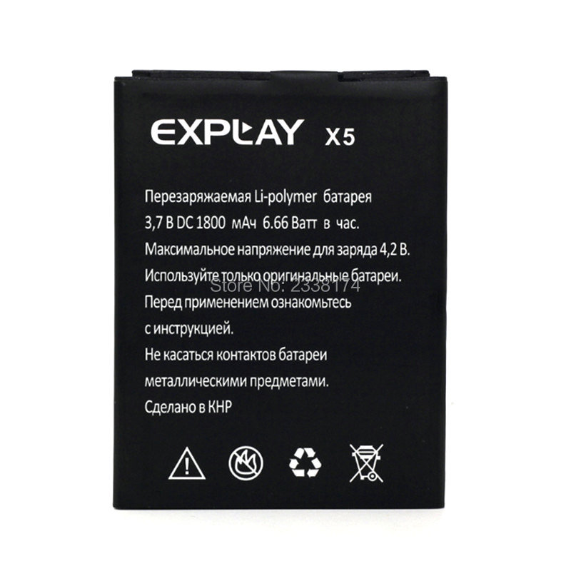 1pcs 100% high quality Explay X5 2000mAh Mobile Phone Replacement Battery Freeshipping+Tracking Code