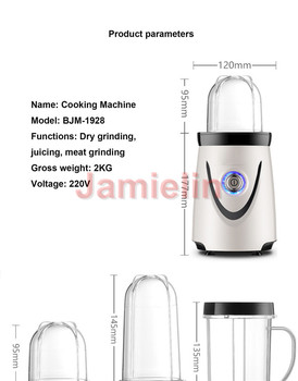 Jamielin Multifunctional Coffee Grinders Grinding Mill Dry Grinding Juice Extractor Food Processor Meat Grinder 4