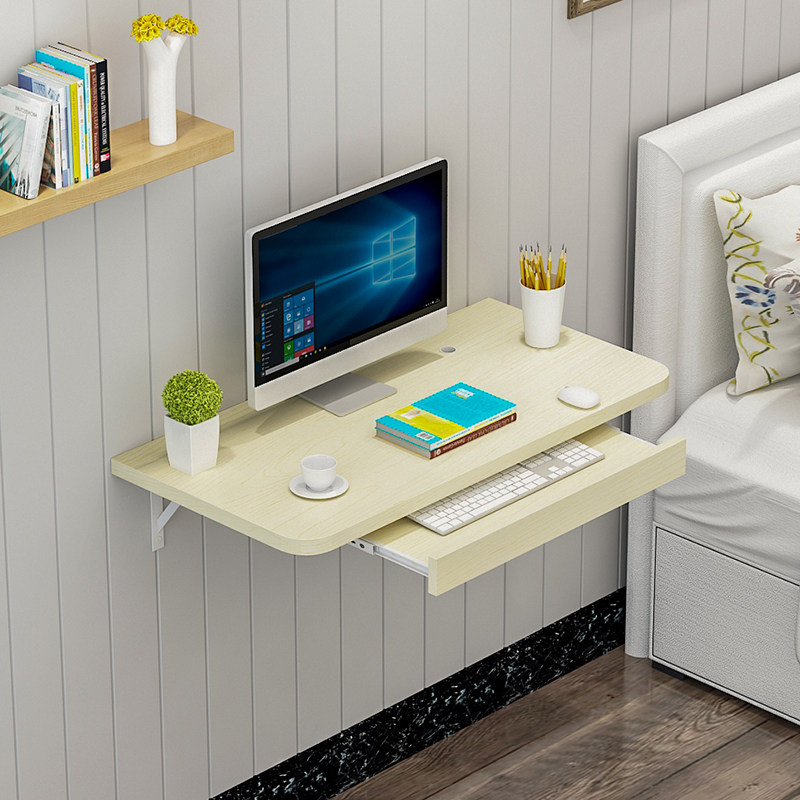 Portable Folding Table Laptop Table Simple Office Wall Mounted Computer Desk