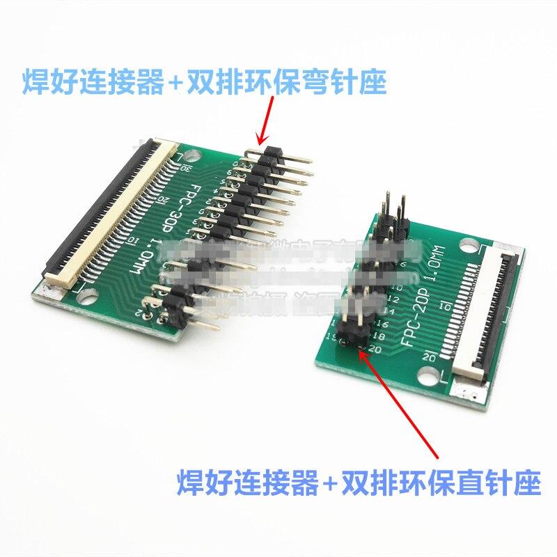 1 шт. «сделай сам» FPC/FFC плата адаптера 1,0 мм Коннектор с прямой иглой и изогнутым штифтом 4P 14P 18P 26P 30P 34P 40P
