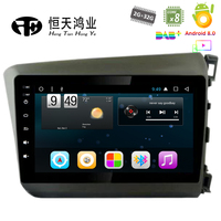 Android 10.1 Car DVD Player for Honda Civic GPS Right Hand Drive 2012 2014 car DVD 1024*600 Bluetooth GPS Radio WIFI Stereo
