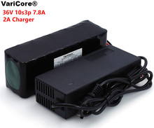 VariCore 36V 7.8Ah 10S3P 18650 Rechargeable battery pack ,modified Bicycles,electric vehicle Protection PCB+2A Charger