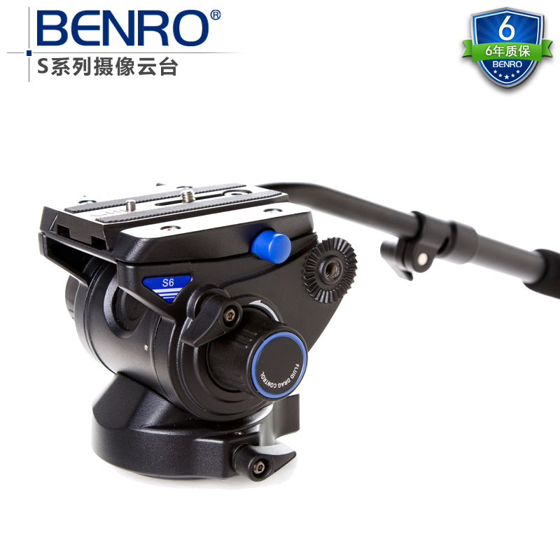 Benro S6 Pro Video Heads Aluminum Hydraulic Head For Video Tripod Quick Release System Max Load 6kg benro s2 pro video heads aluminum hydraulic head for video tripod qr4 quick release system max load 2 5kg free shipping