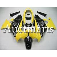 Полный мотоциклов обтекателя Для 2005 2006 05 06 GSX750F 600F Катана Suzuki ABS Пластик мотоцикл кузов капоты желтый черный новый