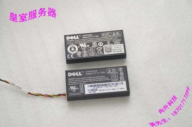 Para dell 1950 2950 array raid bateria 5i 6i h700 bateria cartão cartão u8735 nu209