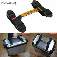 Side handle handle Apply aluminum alloy side box for KTM 1190 1090 ADVENTURE / R / 1290 SUPER ADV