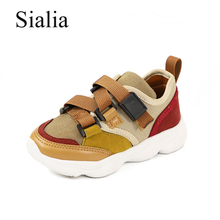 Sialia Sport Children Sneakers For Kids Shoes Girls Sneakers